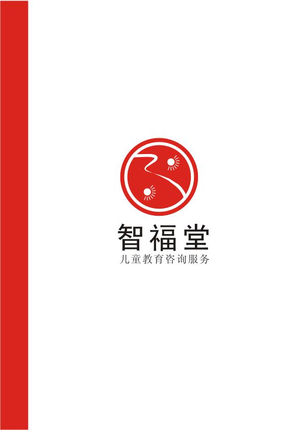 中标稿件 -智福堂儿童教育公司LOGO设计 550元 威客任务 编号7926