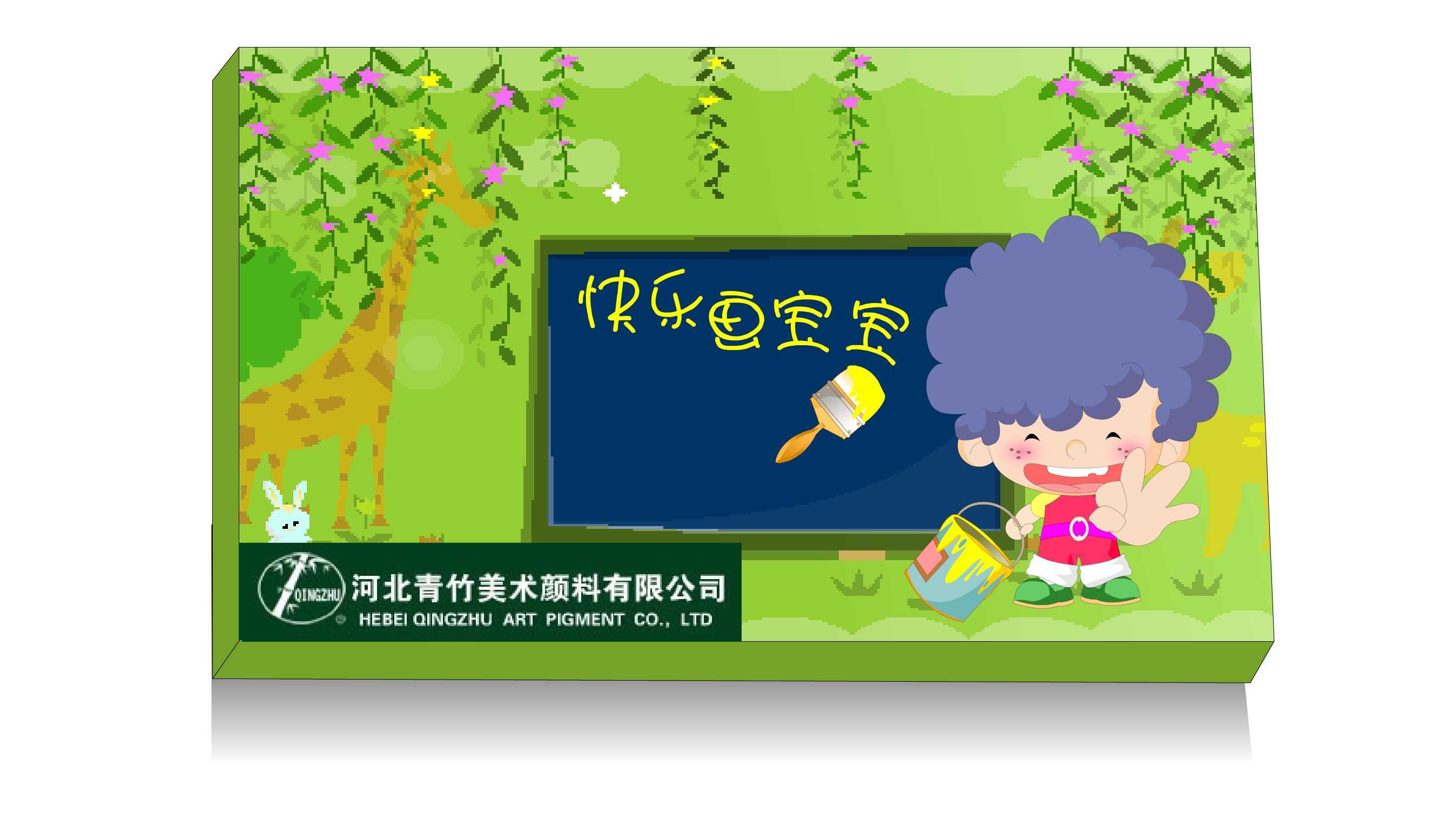 现金青竹美术颜料有限公司油画棒包装设计