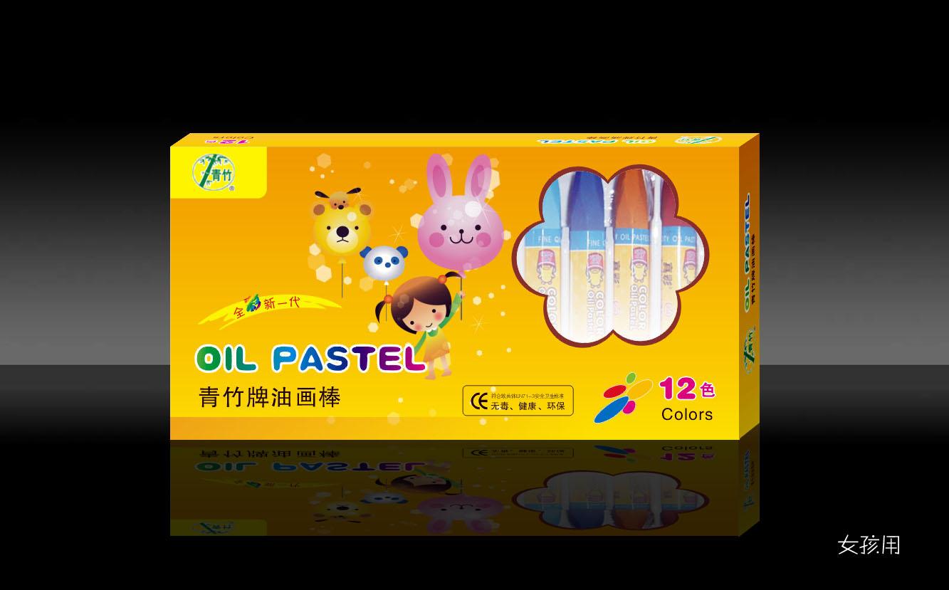 青竹美术颜料有限公司油画棒包装设计