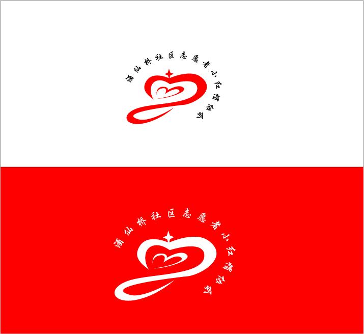 社区志愿者小红帽协会logo设计_1610381_k68威客网