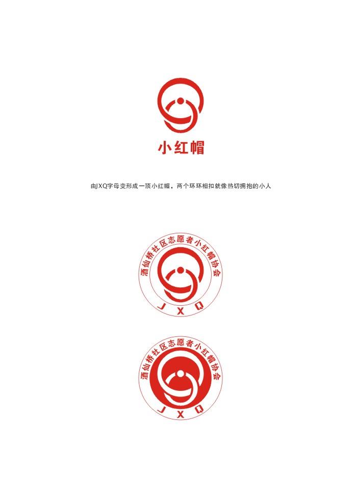 以小红帽做一个LOGO (参照素材图片) ,小红帽LOGO形似小红