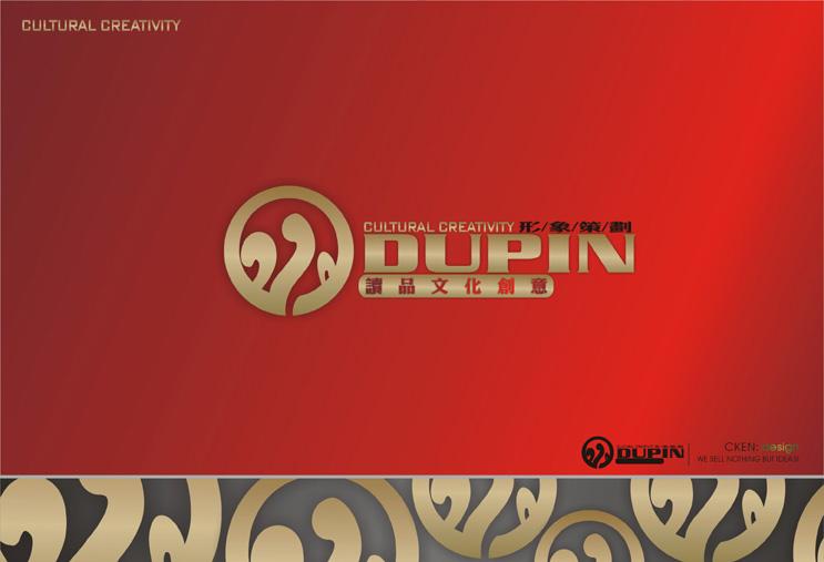读品文化创意有限公司logo及名片设计