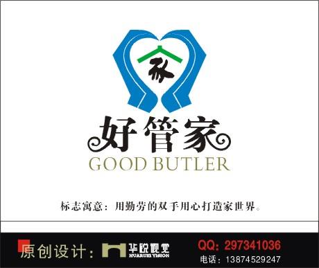 [好管家]家政公司企业标志设计!