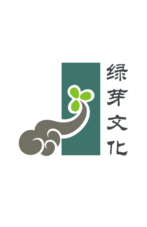 绿芽文化公司logo及名片设计