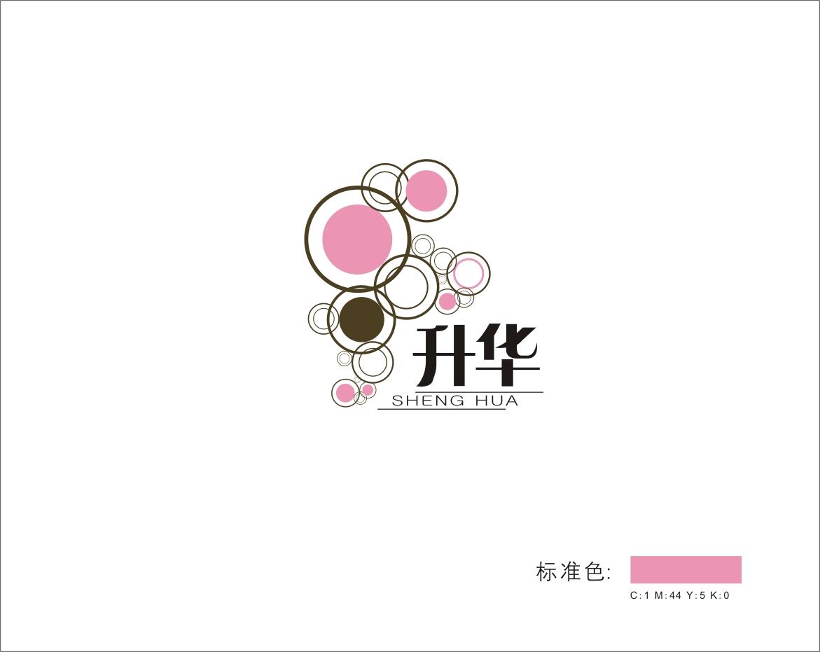 设计升华化妆品店logo[精简只做logo]
