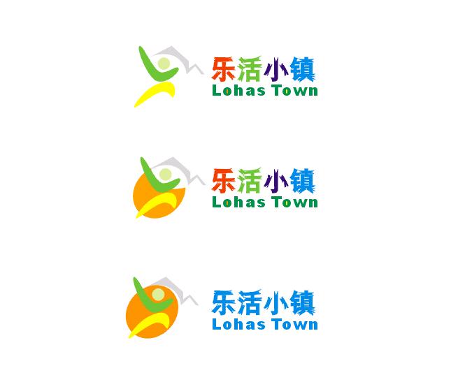 乐活小镇网络社区logo名片设计(7号截止
