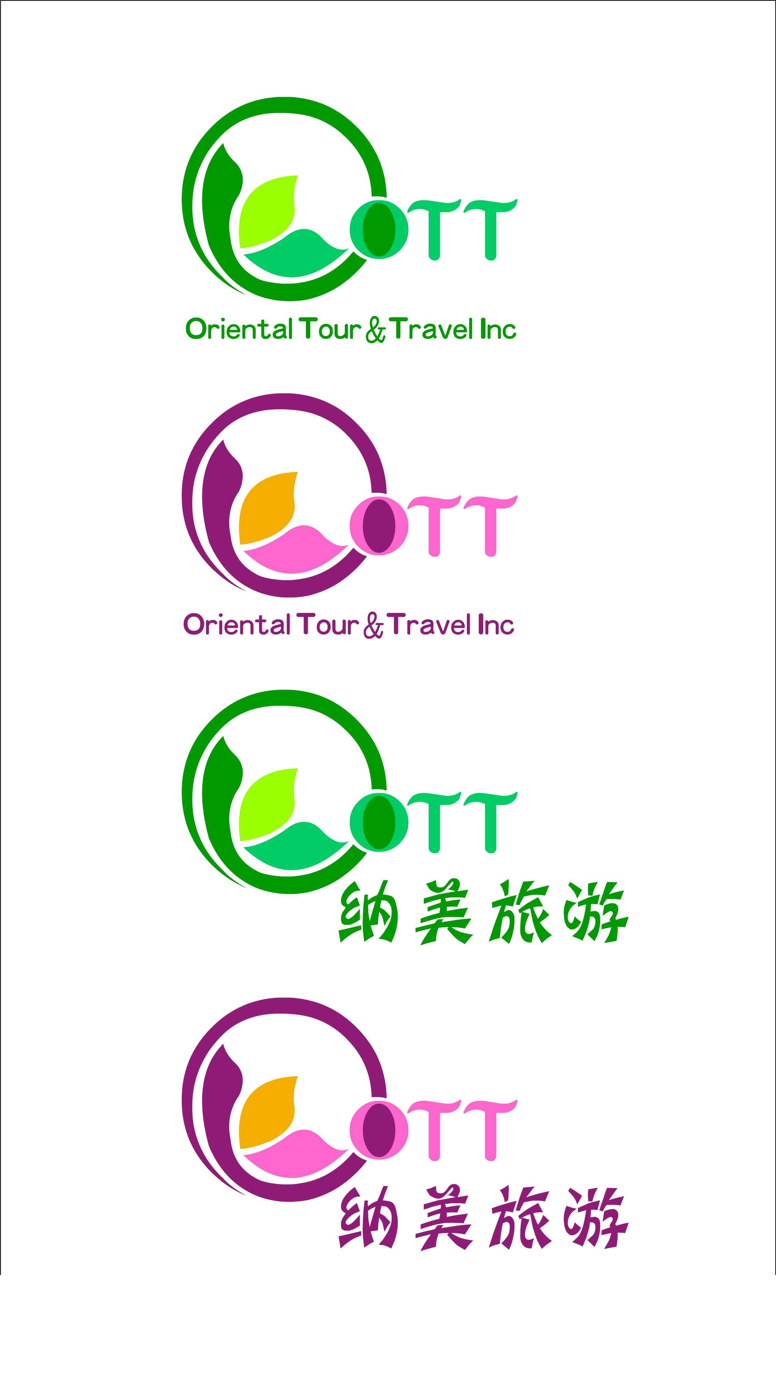 企业logo,主要用于网站。 公司中文名称简写: 纳美旅游 英文全称: Oriental Tour & Travel Inc. 缩写可以写为 OTT。 主营国际机票,旅行团等旅游业务。 logo的要求为 图形+文字。 文字请用英文和中文分别展示效果。 logo请用冷色系和暖色系分别展示效果。 欢迎并感谢各位设计者参与!  【客户联系方式】 见二楼 【重要说明】