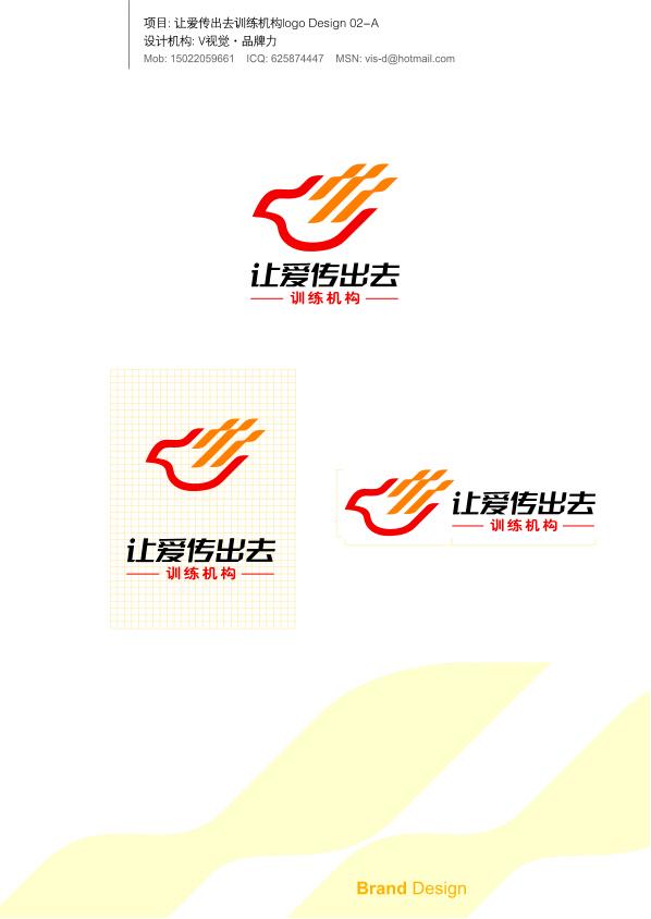 logo logo 标志 设计 图标 598_844 竖版 竖屏图片