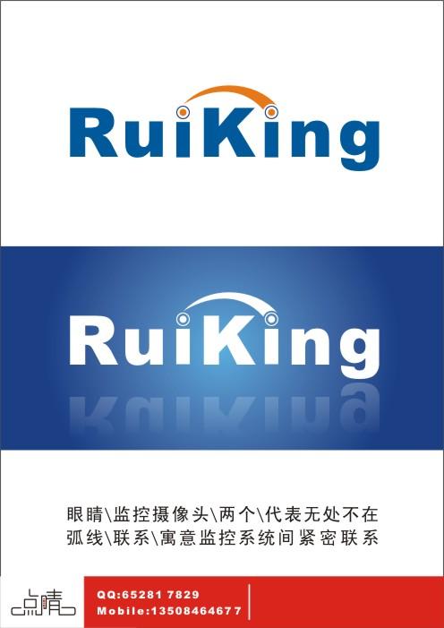 现金电子监控行业logo设计