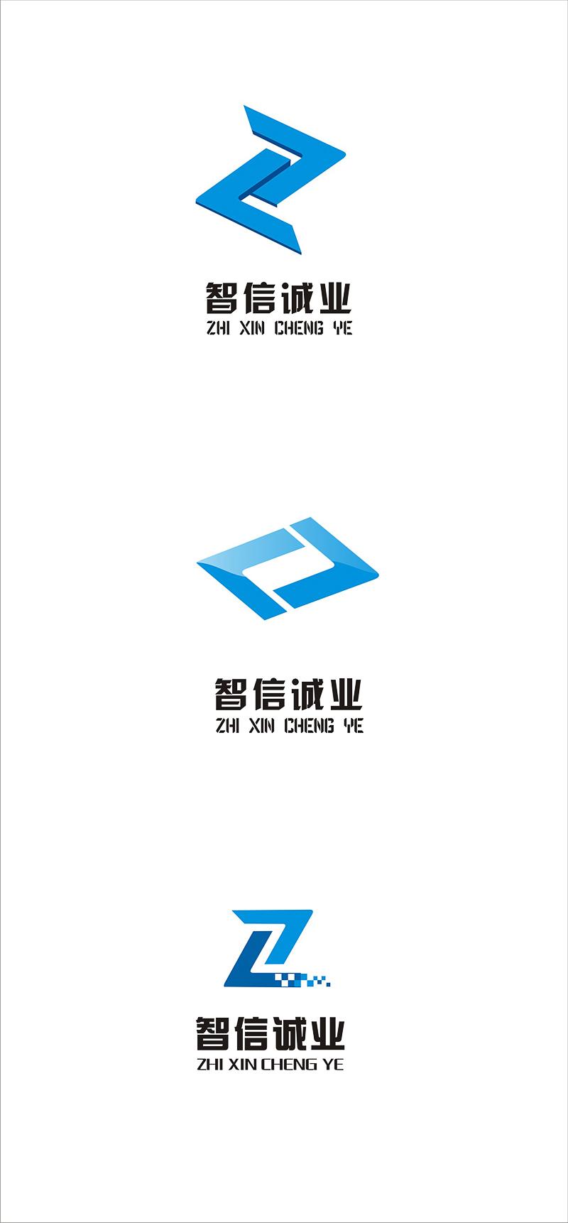 智信诚业科技公司logo及名片设计