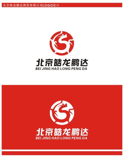 现金北京皓龙鹏达商贸有限公司logo设计