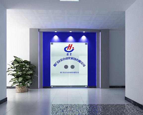 办公室入口形象墙,前台形象墙[急2天]