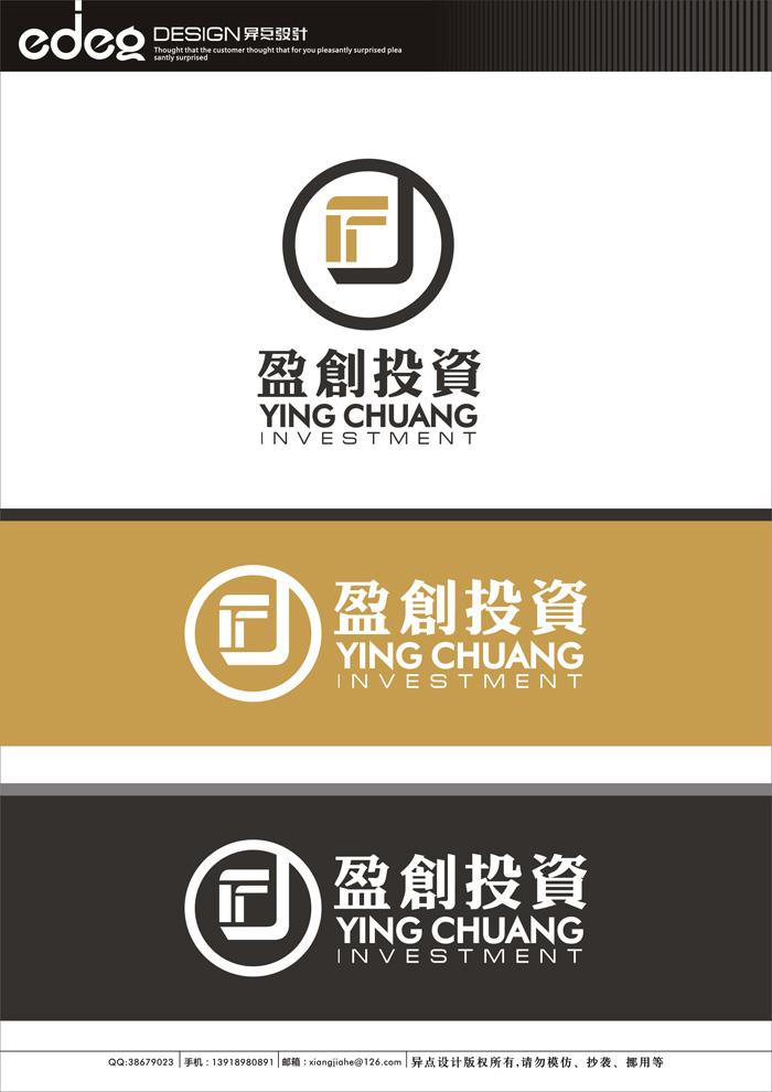 投资管理公司logo及名片设计[盈创]