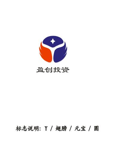 投资管理公司logo及名片设计[盈创]_1674574_k68威客网