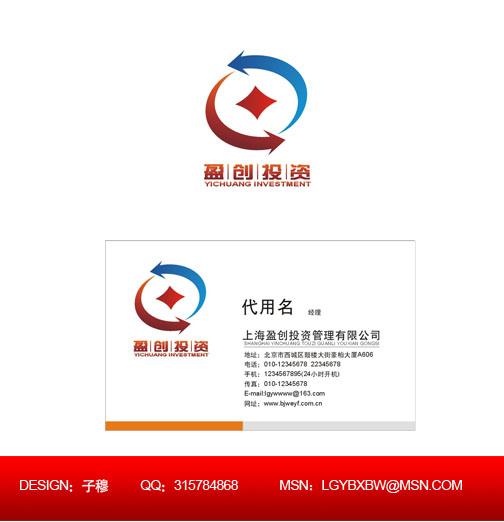 投资管理公司logo及名片设计[盈创]_1671453_k68威客网