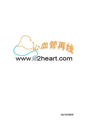 心血管在线网站logo设计