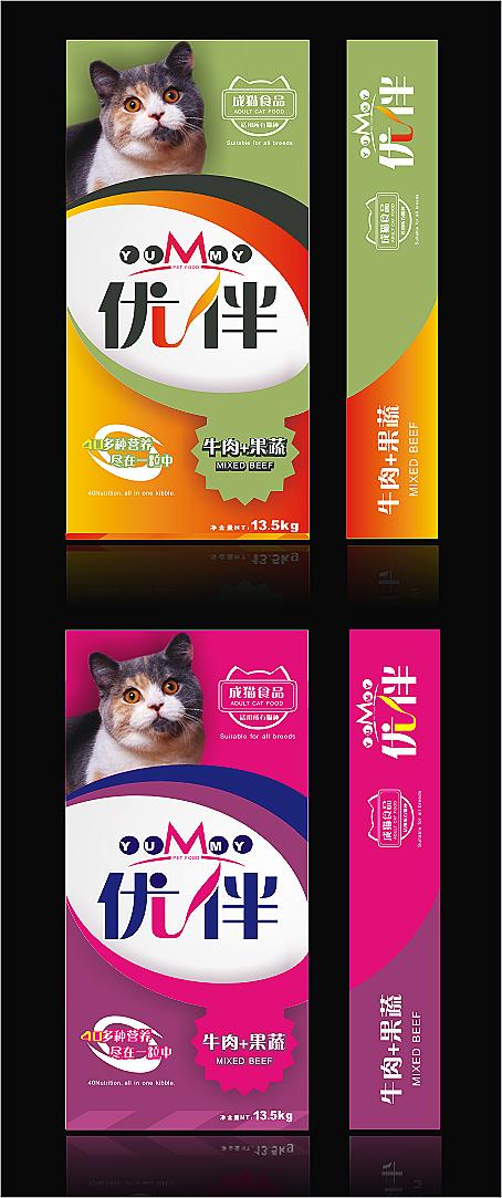 中标稿件 -猫粮包装袋设计 550元 编号8291