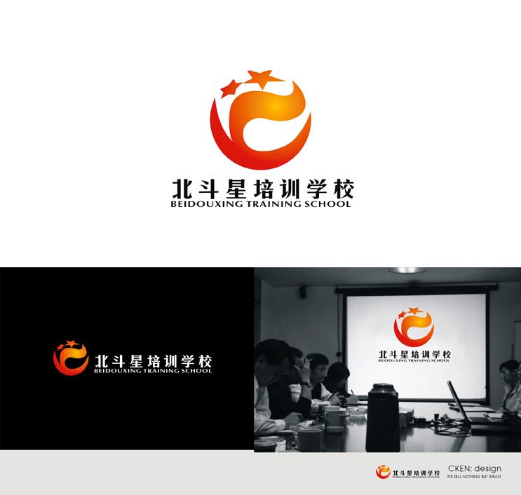 陈世建稿件_北斗星培训学校logo设计(奖金均分)_k68