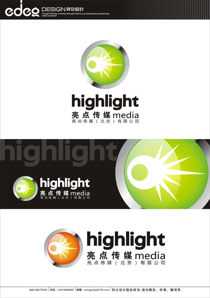 传媒logo设计说明解释分享展示