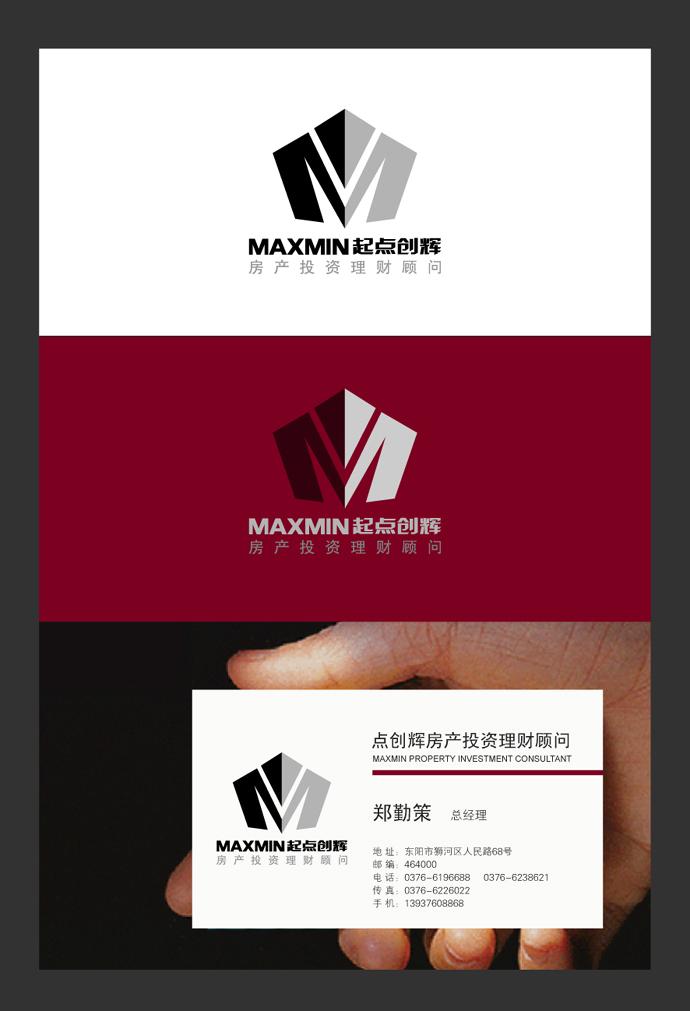 房地产顾问有限公司Logo设计_300元_K68威客