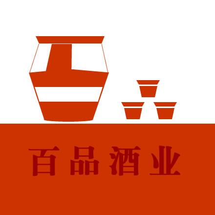 百品茗酒坊logo设计[重要更新]