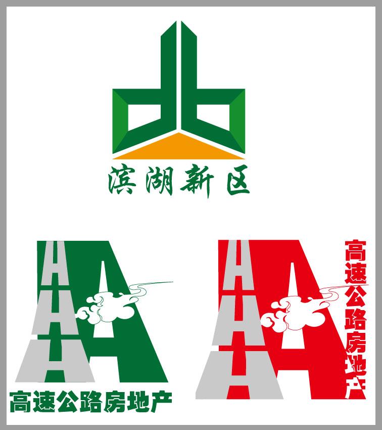 活动张家界清风自由行导游小徐推荐张家界游玩三天森林公园 天门山