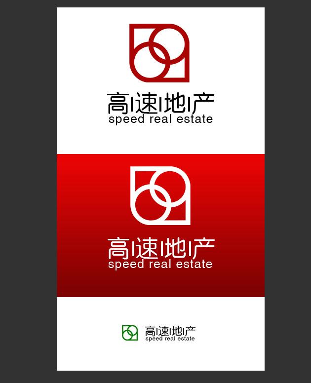中标稿件 -安徽高速地产LOGO征集活动 3.23 800元 威客任务 编号8402