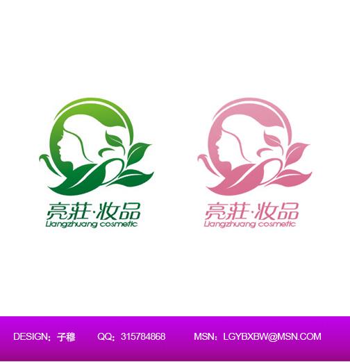 求 化妆品 店商标 logo 设计 100元 k68威客 高清图片