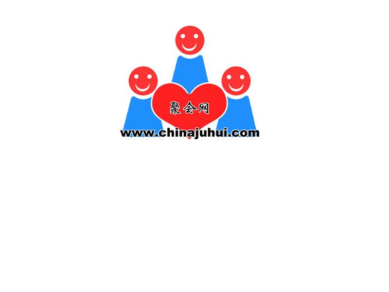中国聚会网网站logo设计- 稿件[#1647749]