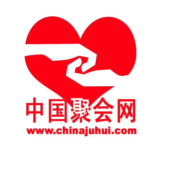 中国聚会网网站logo设计- 稿件[#1652854]
