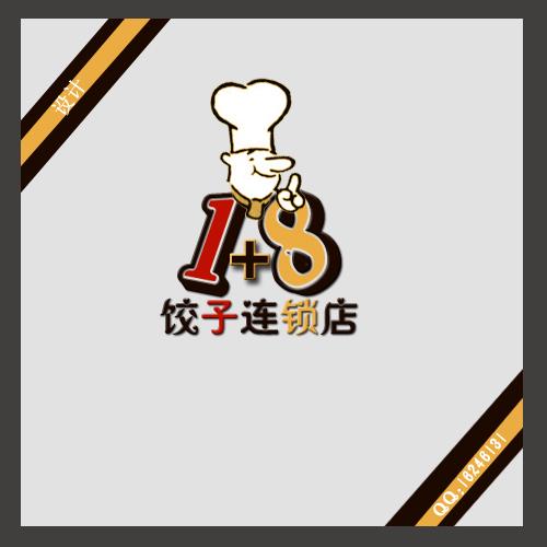 水饺标志AI矢量图