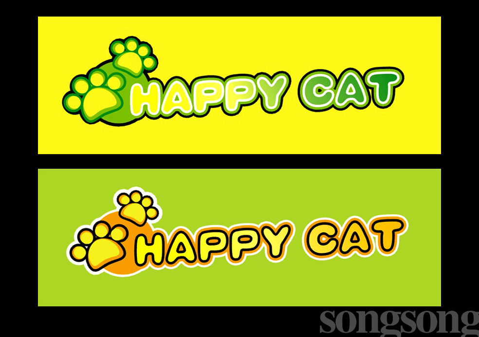 猫爪印logo; 卡通字体在线设计图片下载;