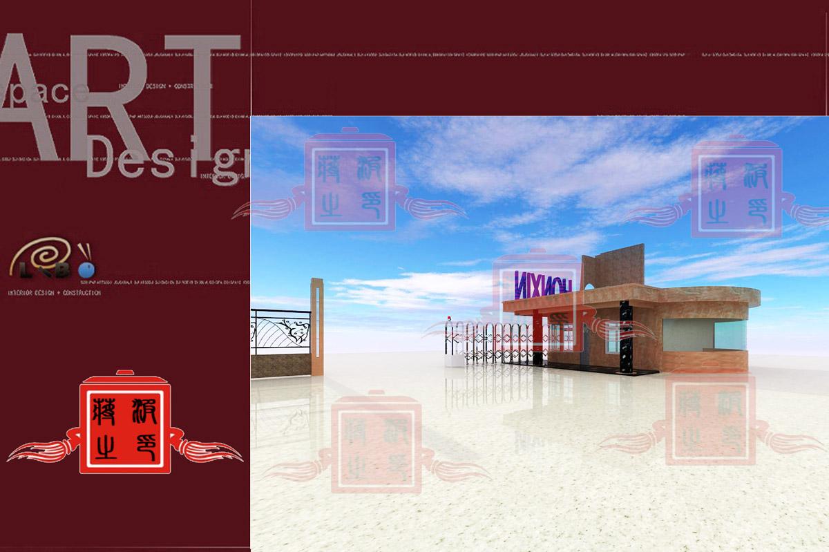大门效果图 大门设计图征求 工厂大门效果图