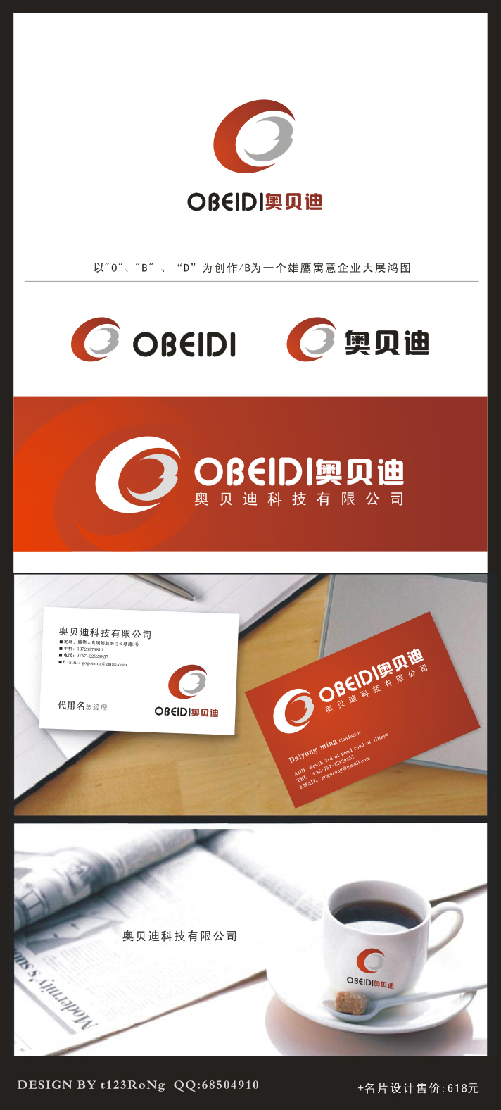 中文字体设计还蛮可以的.