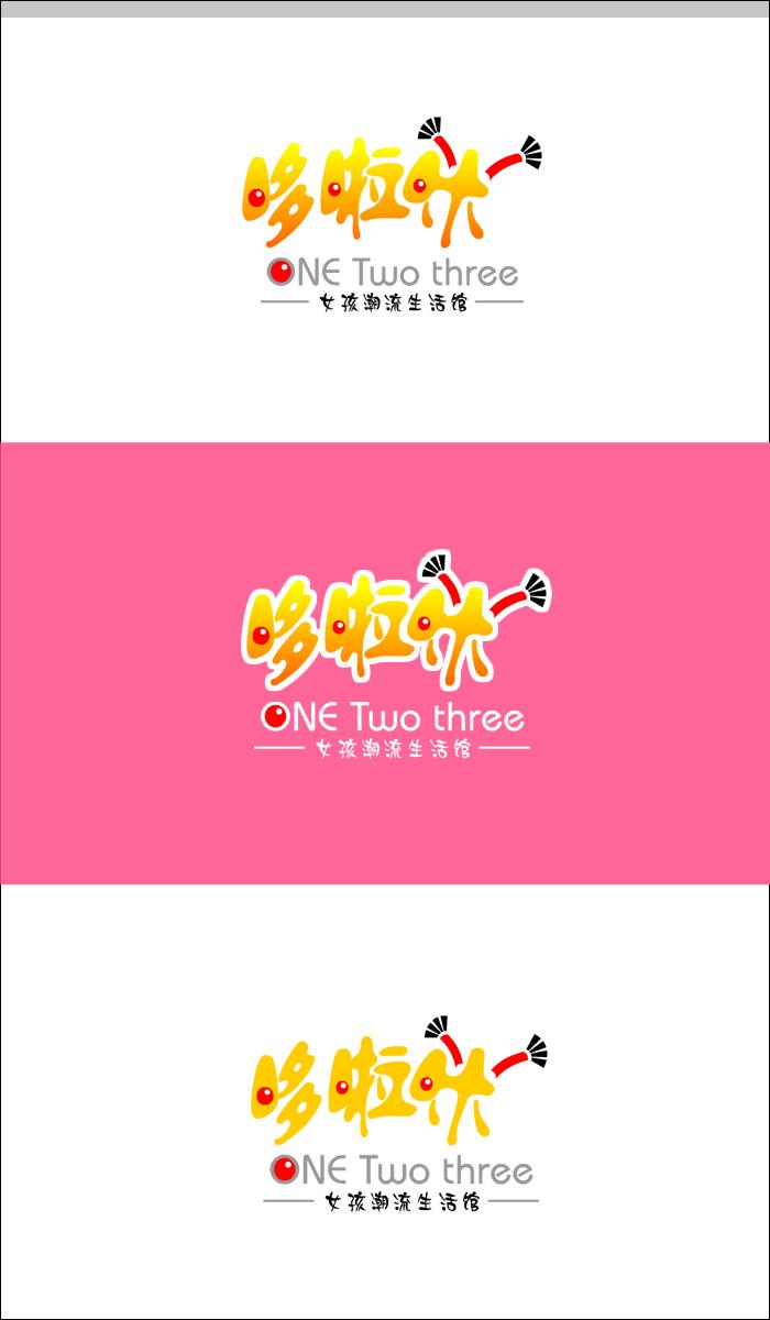 连锁饰品店logo设计[哆啦咪]