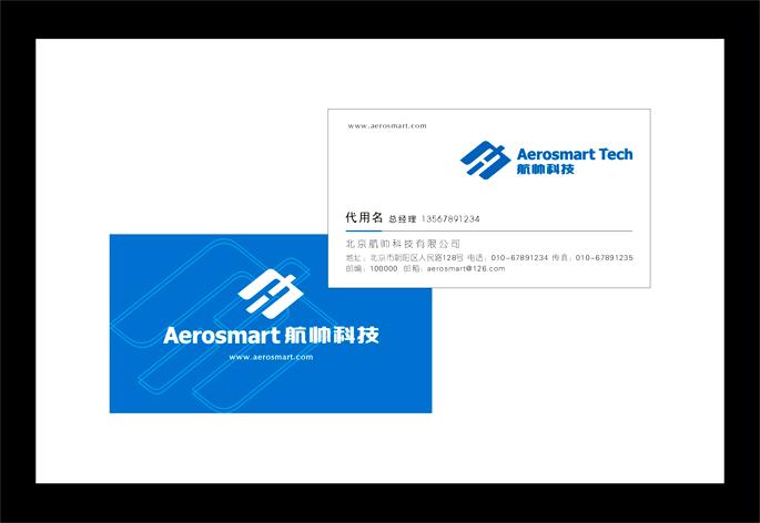 公司logo设计[航帅科技]