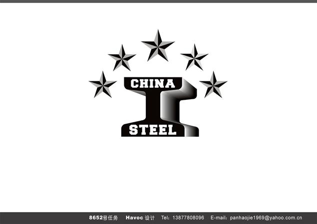 行业门户logo设计[中国钢铁门户]