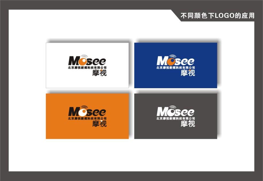 摩视公司logo以及简单vi设计