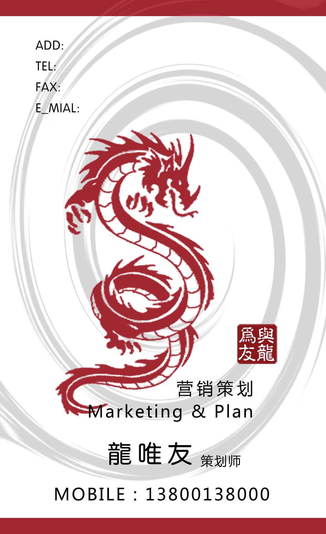 龙logo图片素材_龙圆形logo素材图片