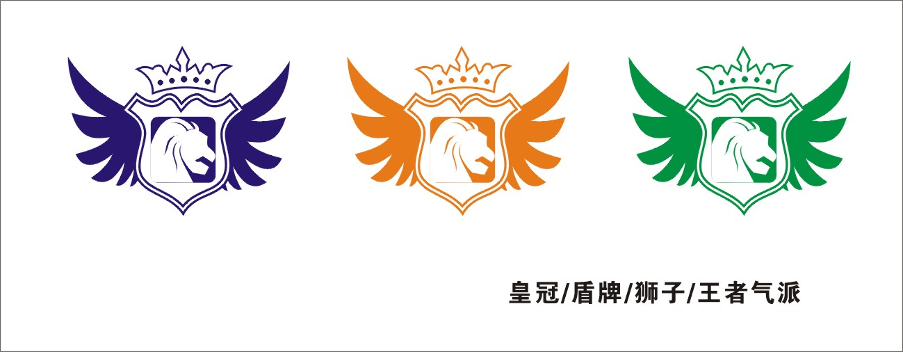 汽车座套公司logo设计- 稿件[#1696671]