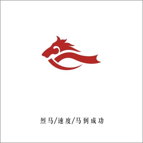 汽车座套公司logo设计