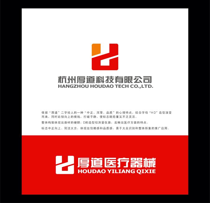 医疗器械公司logo,名片背景墙设计图片