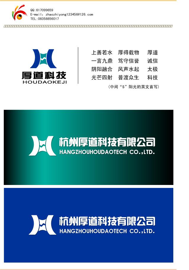 沸点稿件_医疗器械公司logo