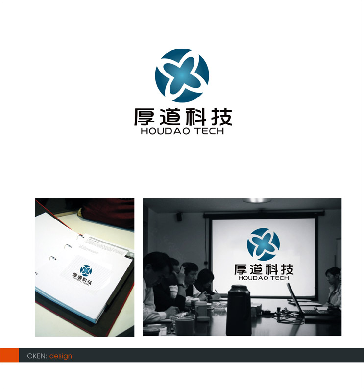 1、LOGO 设计: 名称:杭州厚道科技有限公司 规格:矢量图或PSD图(大尺寸) 2、名片设计 3. LOGO背景墙。背景墙底色是橙红色(宽1米6) 我公司是经营医疗器械的公司 色彩不要太多,简洁明快、易懂、易记、易识别、色彩协调,有强烈的视觉冲击力和直观的整体美感、 设计LOGO将应用于本公司的徽标、门面、网络、手提袋、印刷品、宣传资料等,设计时应给予考虑体现出其特征; 中标作品请提交完整,可用的矢量图形原文件和所用到的字体。 二、 知识产权说明: 1、所设计作品应为原创, 未侵犯他人的著作权;如有侵