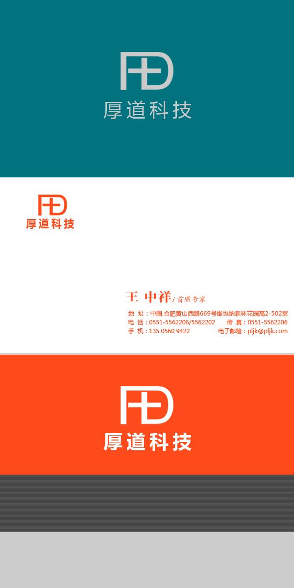 医疗器械公司logo,名片背景墙设计