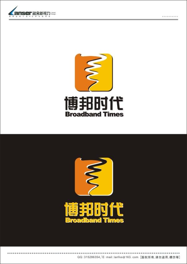 博邦时代公司logo名片信封设计