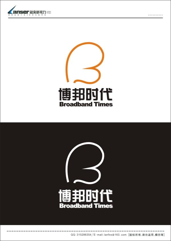 一、任务内容: 博邦时代公司VI设计 二、公司信息: 公司名称:博邦时代传媒科技(北京)有限公司 主营业务:互联网咨询、大型网站策划、网站程序设计与开发、网络营销策划 中文简称:博邦时代 英文简称:Broadband Times 三、设计要求: 1、所有设计作品要符合商标注册要求,保原创、不侵犯他人利益;中标设计作品版权归我公司所有,如有法律纠纷,责任由投标方承担;中标设计作品,我方支付费用后,即拥有该作品知识产权,包括著作权、使用权和发布权等,并有权对设计作品进行修改、组合和应用;凡报名参加设计者均视为