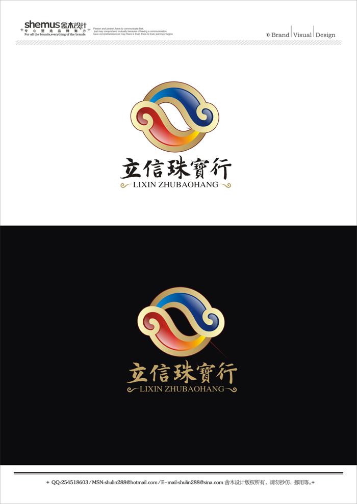 简单珠宝行业标志设计