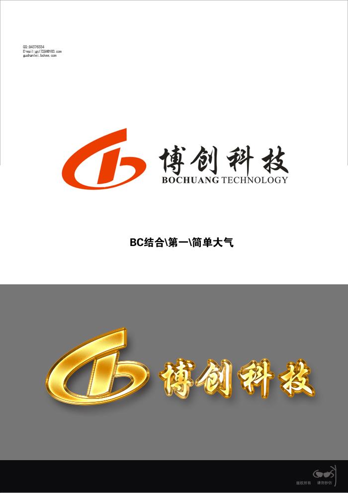 logo及名片设计