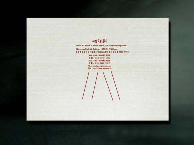 双关图形时间-缩略图 time 创意 封套